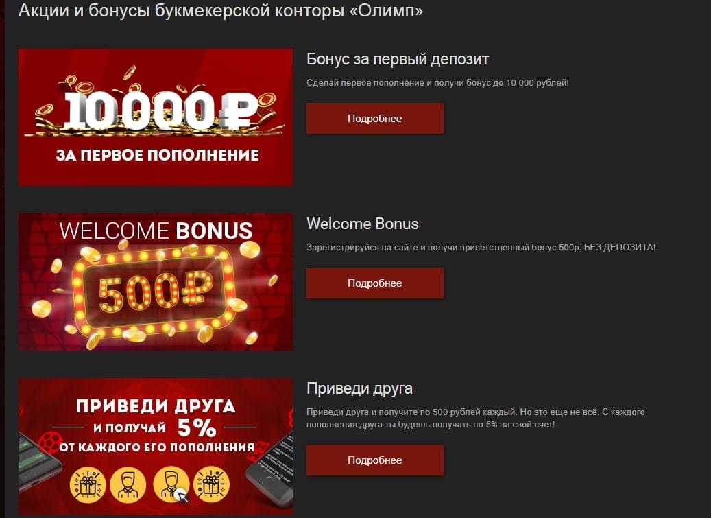 займ через контакт rsb24 ru банк русский стандарт оплата кредита онлайн по номеру договора