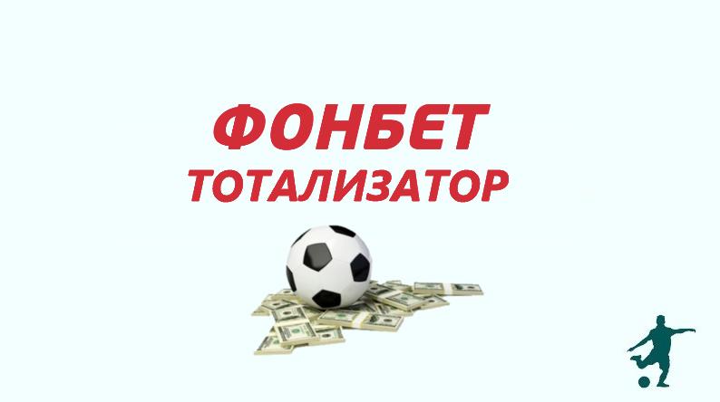 Статьи о ставках и спорте как выиграть в ставках на спорт стратегии прибыльные